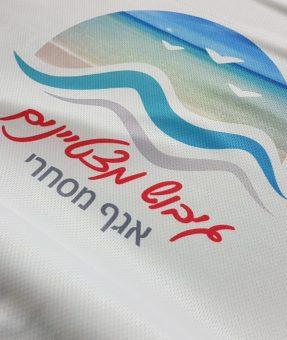 הדפסה על חולצת ספורט