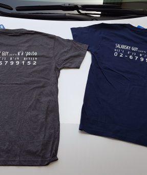 חולצת כותנה מודפסת
