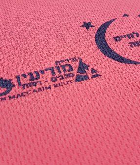 הדפסת משי על חולצות