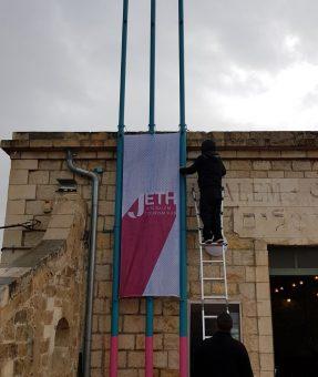 שלט דגל למתחם התחנה