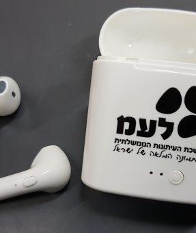 אוזניות אלחוטיות ממותגות