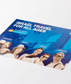 גלויה מודפסת