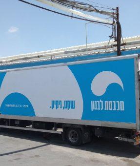 חיפוי משאית במדבקה