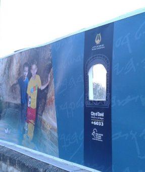 בניית והדפסה על גדר מדברת לאורך החומות
