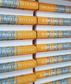 הדפסת ספר כריכה קשה