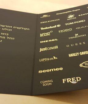 כרטיס יוקרתי מודפס בזהב על נייר שחור