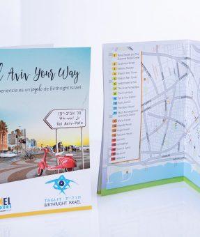 חוברת סיכות כולל מפות של ירושלים ותל אביב