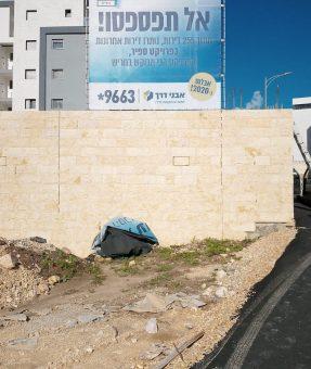 שלט רשת מש לאתר בנייה