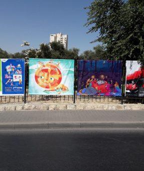 שלטי שמשונית - תערוכה