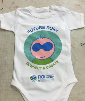 בגד תינוק עם הדפסה
