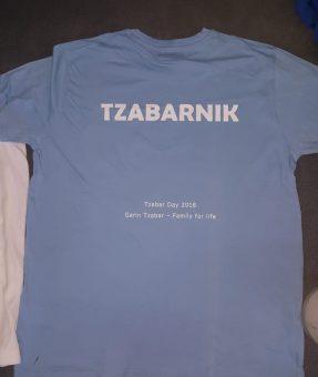 חולצה עם הדפסה