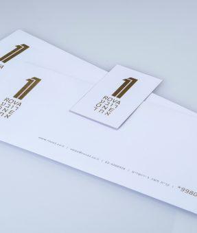 מעטפה + כרטיס ביקור עם הטבעת זהב