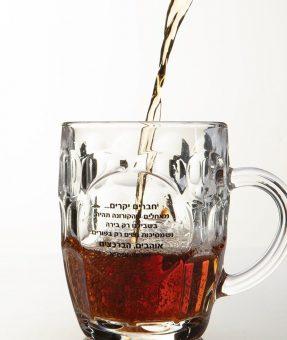 כוס בירה ממותגת
